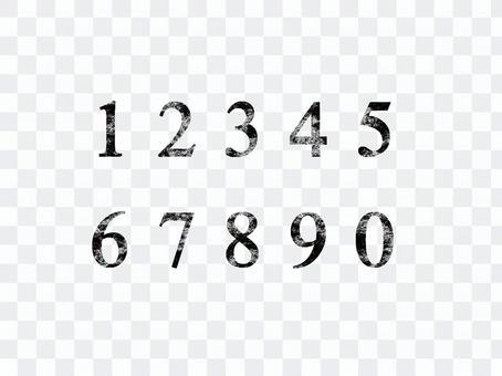 数字(虫食い)