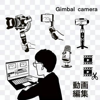視頻,視頻編輯,雲台,垂直記錄,拍攝
