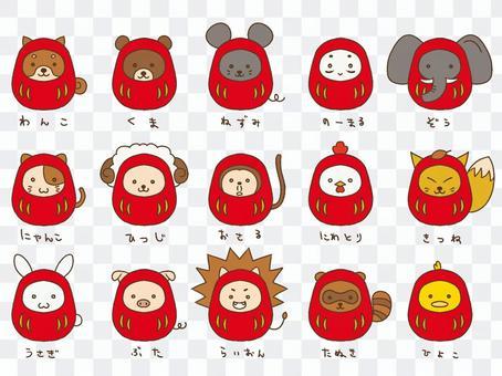 可愛的動物Daruma陳