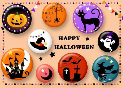 Halloween can batch