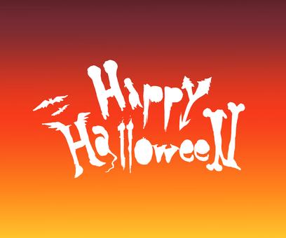Outline characters of Happy Halloween