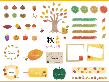 Autumn material watercolor frame and headline collection