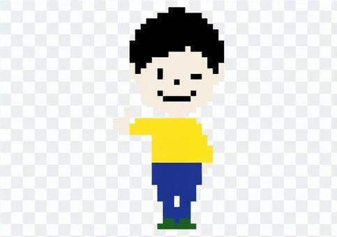 Pixel art boy