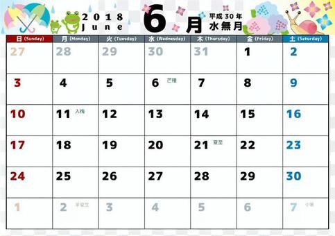 填寫日曆2018 6從星期日開始-4
