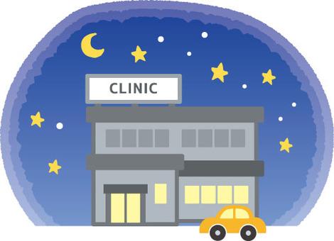 診療所3(夜間)