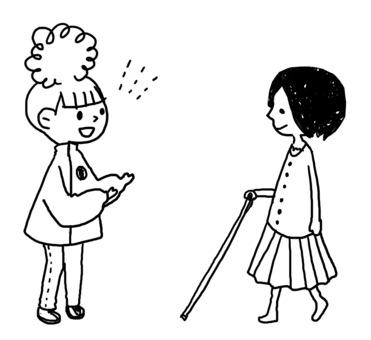 杖をついている人に声をかけるイラスト