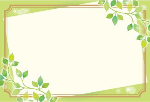 樹葉的幀卡