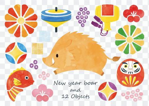 水彩風格新年賀卡材料