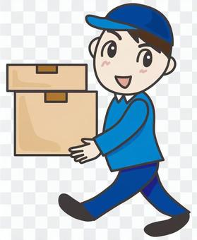 Delivery Staff