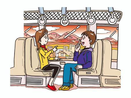 A couple to travel