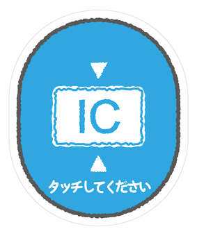 Illustration of IC card touch part 1
