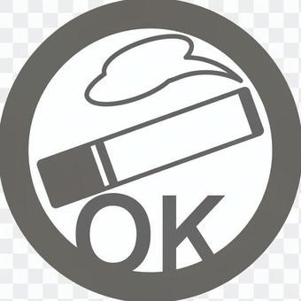 吸煙行第1部分