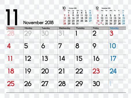 11月日曆