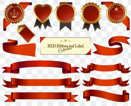 紅色獎章和絲帶套裝