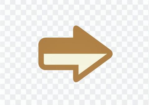 右箭頭鍵(棕色)