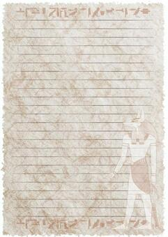 エジプト-アヌビス-手紙01