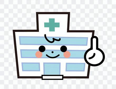簡單的建築 - 醫院