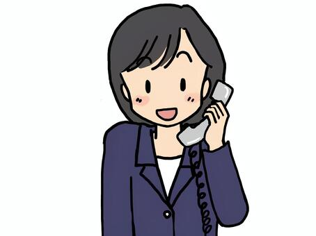 On the phone ♪