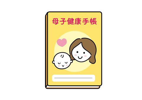 母子筆記本可愛插畫第 1 部分