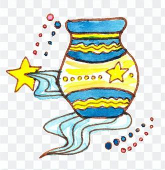 Aquarius painted in watercolor
