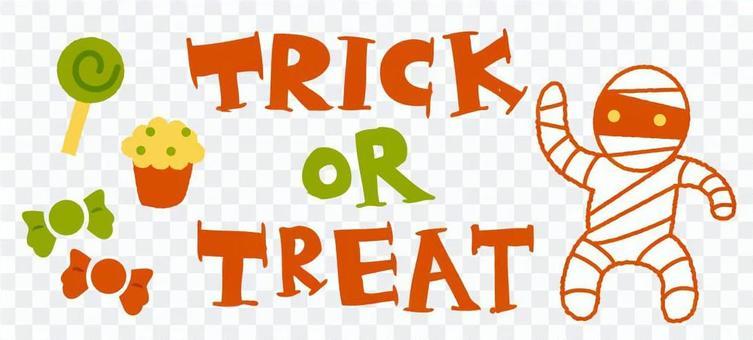 Trick or treat heading