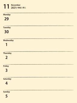 每週 E211129 週 | 黃色
