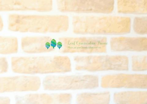 식물 벽돌 1