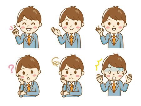 Facial expression pose set 3