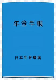 新的養老金筆記本(藍色·藍色