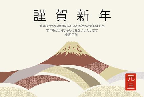 年賀状テンプレート 伝統柄の富士山の背景