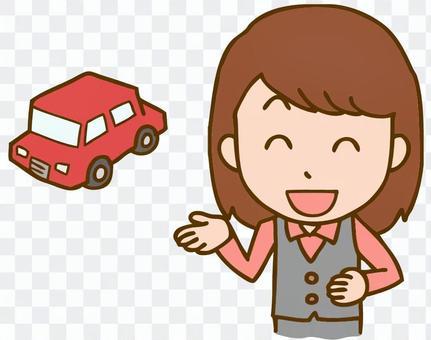 售車行的女性職員