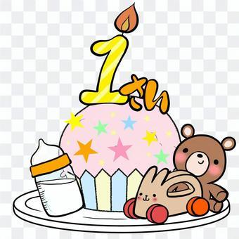 1歲生日蛋糕的年齡