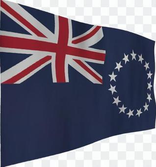 庫克群島國旗