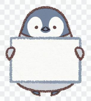 Information tag penguin chick