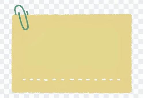 主題剪輯和紙張_手繪_綠色