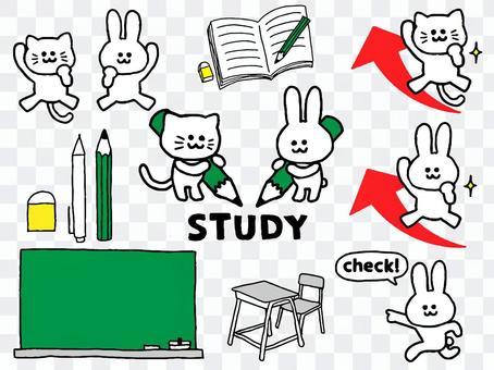 勉強する動物(シンプル)