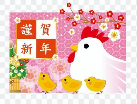 新的一年卡2017年插圖公雞年粉紅色3