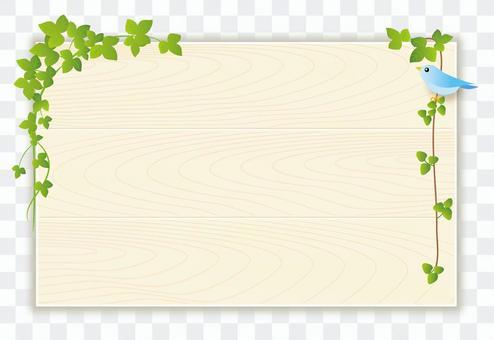 木五穀公告板