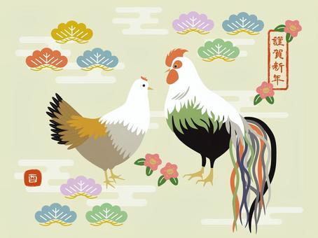Oga-chicken and hen's postcard