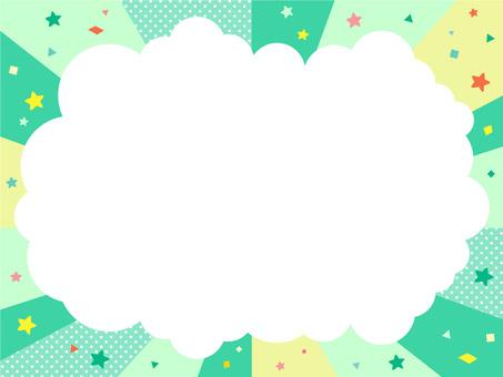綠色流行mokomoko集中線