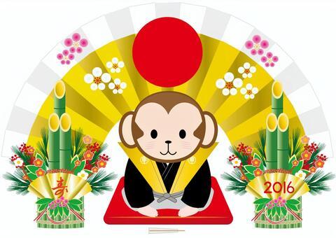 Monkey greeting 3