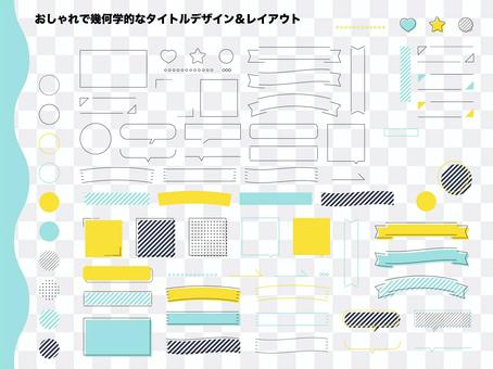Fashionable and geometric heading material set 02