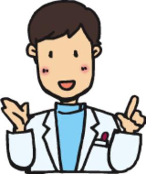 药剂师B /指南