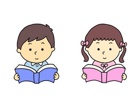 Reading (Children · 1)