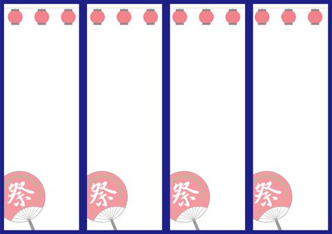 9 幀(條形、藍色、扇形)