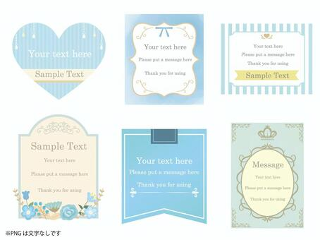 Fashionable message card 2