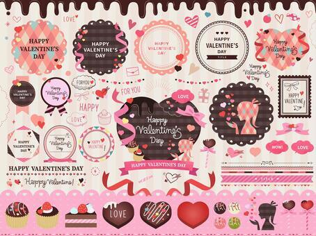 Girly valentine set