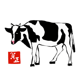牛 年賀状 イラスト