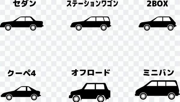 汽車私家車私家車類型側影