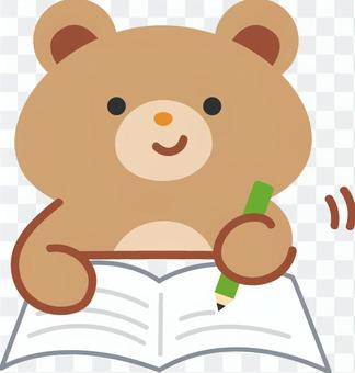Bear writing in a notebook